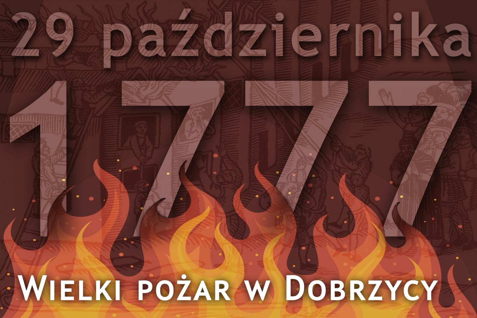 29 PAŹDZIERNIKA 1777 R. - 243. ROCZNICA POŻARU W DOBRZYCY